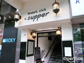 Brunch Club & Supper
